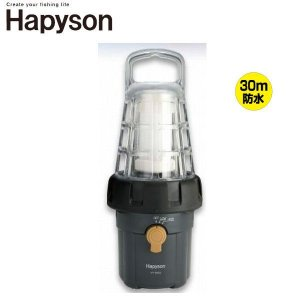 Hapyson(ハピソン)乾電池式30m防水 水中集魚灯 ロープ付/YF-8952|aarck-yast