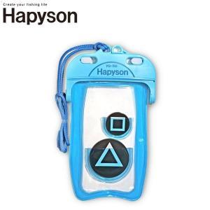 Hapyson(ハピソン)釣り計測アプリ+防水ケース/YQ-700|aarck-yast