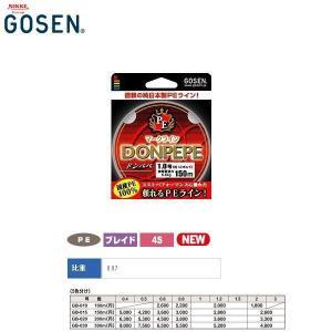 GOSEN(ゴーセン)PE ドンぺぺ 150m(0.8号)/GB01508/日本製【PEライン】|aarck-yast