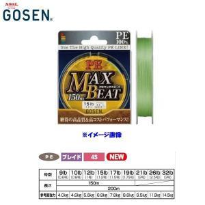 GOSEN(ゴーセン)PEマックスビート 150m(12lb:1号)/GL15112/日本製【PEライン】|aarck-yast