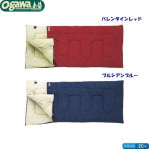 小川キャンパル(OGAWA CAMPAL)フィールド・ドリームDX-III / 1038<適用温度2℃> 【封筒型寝袋・シュラフ】|aarck-yast