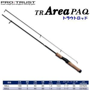 PROTRUST(プロトラスト)TR Area PAQ 56UL/トラウトパックロッド 【トラウト用パックロッド】 aarck-yast