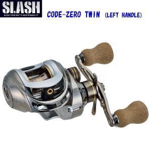 SLASH(スラッシュ)CODE-ZERO TWIN LH / コード・ゼロ ツイン 左ハンドル 【ベイトリール】|aarck-yast