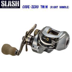 SLASH(スラッシュ)CODE-ZERO TWIN RH / コード・ゼロ ツイン 右ハンドル 【ベイトリール】|aarck-yast