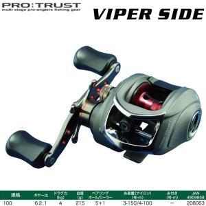 PROTRUST(プロトラスト)VIPER SIDE 100/ヴェイパーサイド100 【ベイトリール】|aarck-yast