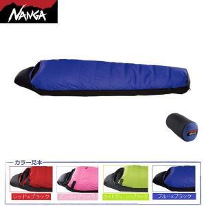 NANGA(ナンガ)オーロラ450DX(760FP)レギュラーサイズ(ブルー×ブラック) / AURORA 450DX<適用温度-11℃> 【マミー型寝袋・ダウンシュラフ】|aarck-yast