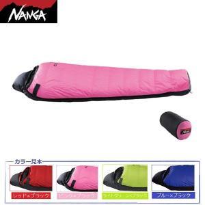 NANGA(ナンガ)オーロラ450DX(760FP)レギュラーサイズ(ピンク×ブラック) / AURORA 450DX<適用温度-11℃> 【マミー型寝袋・ダウンシュラフ】|aarck-yast