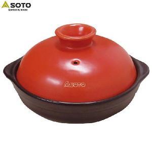 SOTO(新富士バーナー)スモークポットIH / ST-128 【IH電磁調理器対応】【スモーカー】|aarck-yast