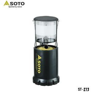 SOTO(新富士バーナー)フォールディングランタン/ST-213【CB缶ガス式】|aarck-yast