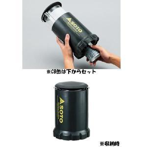 SOTO(新富士バーナー)フォールディングランタン/ST-213【CB缶ガス式】|aarck-yast|02