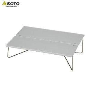 SOTO(新富士バーナー)ミニポップアップテーブル フィールドホッパー / ST-630【ソロテーブル】|aarck-yast