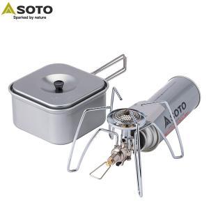 SOTO(新富士バーナー)レギュレーターストーブクッカーセット / ST-310CS【CB缶ガス式】|aarck-yast