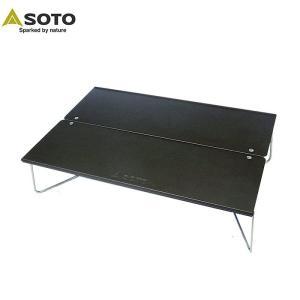 SOTO(新富士バーナー)ミニポップアップテーブル フィールドホッパー(ブラウン) / ST-630BW【ソロテーブル】【限定】|aarck-yast