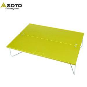 SOTO(新富士バーナー)ミニポップアップテーブル フィールドホッパー(ゴールド) / ST-630GD【ソロテーブル】【限定】|aarck-yast