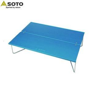 SOTO(新富士バーナー)ミニポップアップテーブル フィールドホッパー(ブルー) / ST-630BL【ソロテーブル】【限定】|aarck-yast