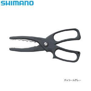 SHIMANO(シマノ)フィッシンググリッパー(チャコール)/CT-081E 【フィッシングツール】|aarck-yast