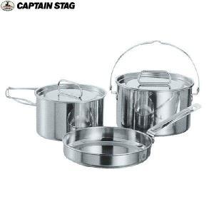 【商品情報】 ●セット内容/18cm鍋×1、16cm鍋×1、フライパン20cm×1 ・18cm鍋サイ...