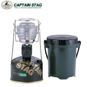 CAPTAIN STAG(キャプテンスタッグ)クリア ガスランタン(S)<圧電点火装置付>/M-6322【OD缶ガス式】|aarck-yast