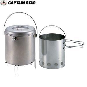CAPTAIN STAG(キャプテンスタッグ)大型火消しつぼ 火起し器セット/M-6625|aarck-yast