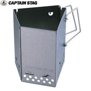 CAPTAIN STAG(キャプテンスタッグ)炭焼名人 FD火起し器 / M-6638 【BBQ火起こし】|aarck-yast