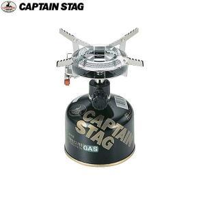 CAPTAIN STAG(キャプテンスタッグ)オーリック小型ガスバーナーコンロ(圧電着火装置付)<ケース付>/M-7900【OD缶ガス式】|aarck-yast