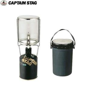 CAPTAIN STAG(キャプテンスタッグ)ガスランタン(L)<圧電点火装置付>(ケース付)/M-7906【OD缶ガス式】|aarck-yast