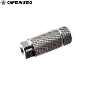 CAPTAIN STAG(キャプテンスタッグ)変速機ガード【大】(SV)/Y-4901【サイクルパーツ】【1本】|aarck-yast