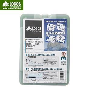 LOGOS(ロゴス)倍速凍結・氷点下パックM / 81660642【保冷剤】|aarck-yast