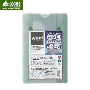 LOGOS(ロゴス)倍速凍結・氷点下パックL / 81660641【保冷剤】|aarck-yast