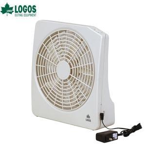 LOGOS(ロゴス)2電源・どこでも扇風機(AC・電池) / 81336702 【扇風機】|aarck-yast