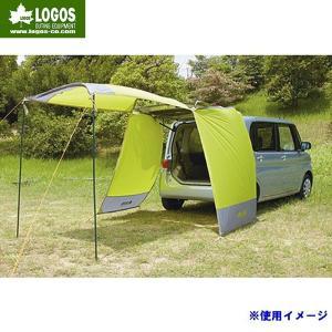 LOGOS(ロゴス)軽バンリビング / 73700001 【タープシェルター】|aarck-yast