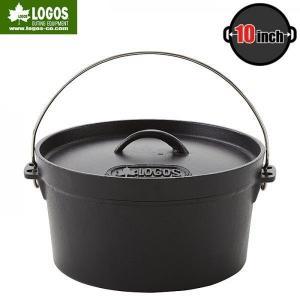 LOGOS(ロゴス)SLダッチオーブン10インチ・ディープ(バッグ付) / 81062229 【ダッチオーブン】|aarck-yast