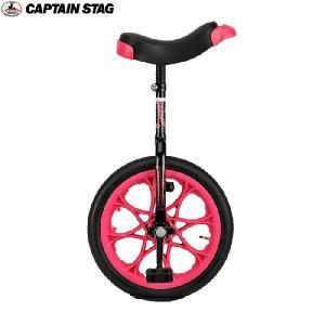 CAPTAIN STAG(キャプテンスタッグ)アステリア一輪車18インチ(ブラック) / YC-9837【一輪車】 aarck-yast
