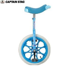CAPTAIN STAG(キャプテンスタッグ)アステリア一輪車18インチ(ホワイト×ブルー) / YC-9838【一輪車】 aarck-yast