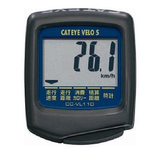 CAT EYE(キャットアイ)Velo5(ベロ5) ブラック / CC-VL110 / Y-4756 【サイクルコンピュータ】|aarck-yast