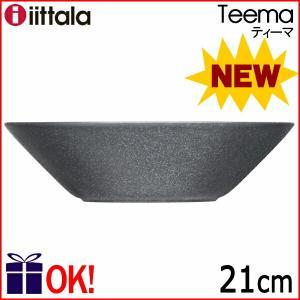 イッタラ ティーマ ボウル21cm ドッテドグレイ iittala Teema Dotted Greyの商品画像 ナビ