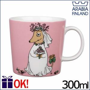 アラビア ムーミン マグカップ 300ml ソースユール ARABIA Moomin Fuzzy aarkshop