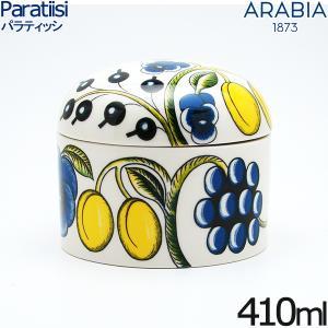 アラビア パラティッシ イエロー ジャー 蓋付 410ml カラー ARABIA Paratiisi Yellow  aarkshop