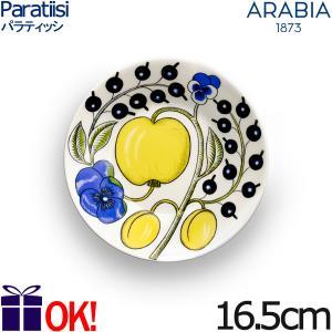 アラビアを代表するパターンとなったこのパラティッシは、1969年に発表されました。 パラティッシとは...