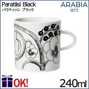 アラビア パラティッシ ブラック マグカップ 240ml ARABIA Paratiisi aarkshop