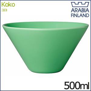 アラビア ココ ボウル S 500ml メドウ 0.5L ARABIA KoKo aarkshop