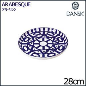 ダンスク DANSK アラベスク ARABESQUE ディナープレート 28cm 22241AL|aarkshop