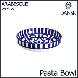 ダンスク DANSK アラベスク ARABESQUE パスタボウル 20.5cm 22269AL|aarkshop