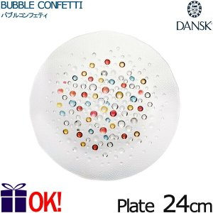 ダンスク DANSK バブルコンフェティ BUBBLE CONFETTI ディナープレート 24cm 791267|aarkshop
