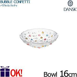 ダンスク DANSK バブルコンフェティ BUBBLE CONFETTI デザートボウル 16cm 812679|aarkshop