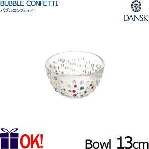 ダンスク DANSK バブルコンフェティ BUBBLE CONFETTI フルーツボウル 13cm 791269|aarkshop