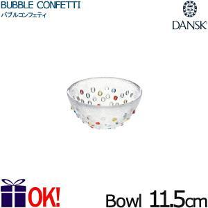 ダンスク DANSK バブルコンフェティ BUBBLE CONFETTI ミニフルーツボウル 11.5cm 812678|aarkshop
