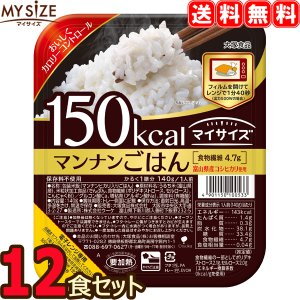 【北海道から九州まで送料無料】 マイサイズ マ...の関連商品5