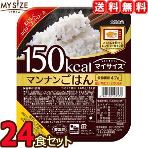 【北海道から九州まで送料無料】 マイサイズ マン...の商品画像