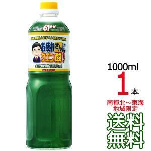 スター おつかれさんにクエン酸 1L 1000mlの商品画像|ナビ